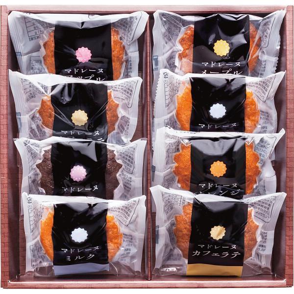 プレゼント お菓子 ギフト スイートバスケット焼き菓子詰合せ(YM-BO) / お菓子 和菓子 バラエティ ギフト セット 詰め合わせ 出産内祝い 結婚内祝い