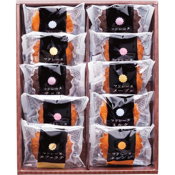 プレゼント お菓子 ギフト 送料無料 スイートバスケット焼き菓子詰合せ(YM-BE) / お菓子 和菓子 バラエティ ギフト セット 詰め合わせ 出産内祝い