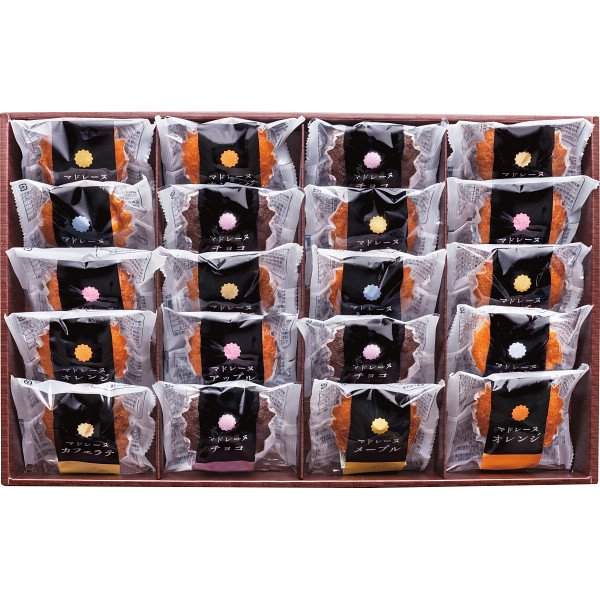 プレゼント お菓子 ギフト 送料無料 スイートバスケット焼き菓子詰合せ(YM-EO) / お菓子 和菓子 バラエティ ギフト セット 詰め合わせ 出産内祝い