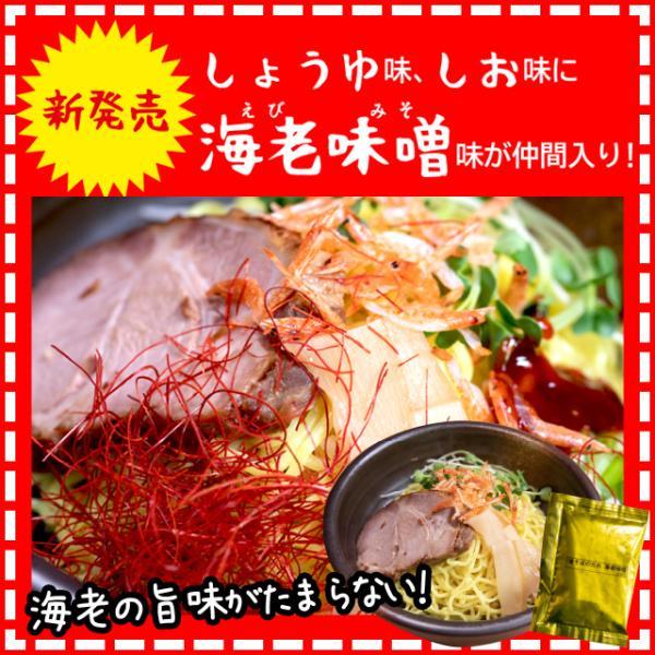 母の日 送料無料 札幌油そば 選べる3食セット / 自宅用 詰め合わせ ラーメン らーめん 油そば まぜそば 北海道小麦 つけ麺 メール便|hokkaido-gourmation|02