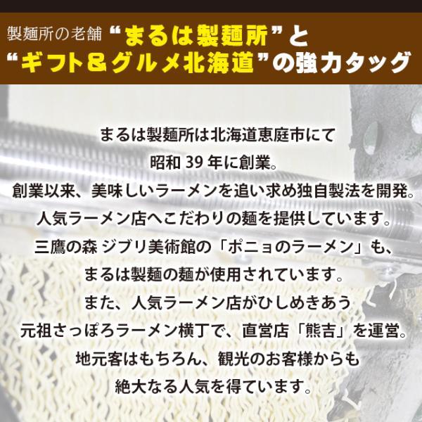 母の日 送料無料 札幌油そば 選べる3食セット / 自宅用 詰め合わせ ラーメン らーめん 油そば まぜそば 北海道小麦 つけ麺 メール便|hokkaido-gourmation|05