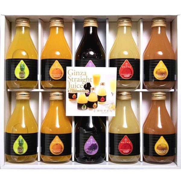 ジュース ギフト 送料無料 銀座千疋屋 ジュース 銀座ストレートジュースB / 贈り物 セット 内祝い プレゼント フルーツ 果汁|hokkaido-gourmation|02