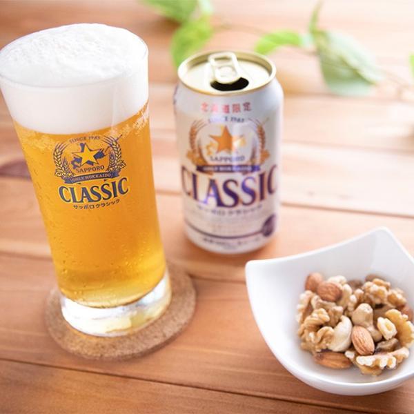遅れてごめんね!父の日 ビール ギフト 送料無料 北海道限定 サッポロクラシック(12本入り 化粧箱入り CS3D) / サッポロビール プレゼント hokkaido-gourmation 04