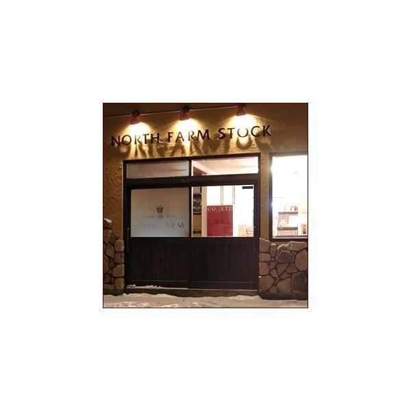 【メール便/送料無料】ノースファームストック / NORTHFARMSTOCK 北海道 パンケーキミックス 2個 / ホットケーキ ミックス粉 お取り寄せ|hokkaido-gourmation|02