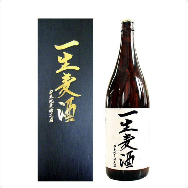母の日ギフト ビール 名入れ 送料無料 一生麦酒(イッショウビール)化粧箱入り / ネーム入り オリジナル|hokkaido-gourmation|02