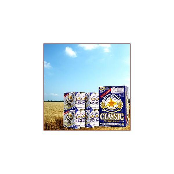 ビール ギフト 北海道限定 サッポロクラシック 1ケース(500ml×24本入り) / サッポロビール セット|hokkaido-gourmation|03