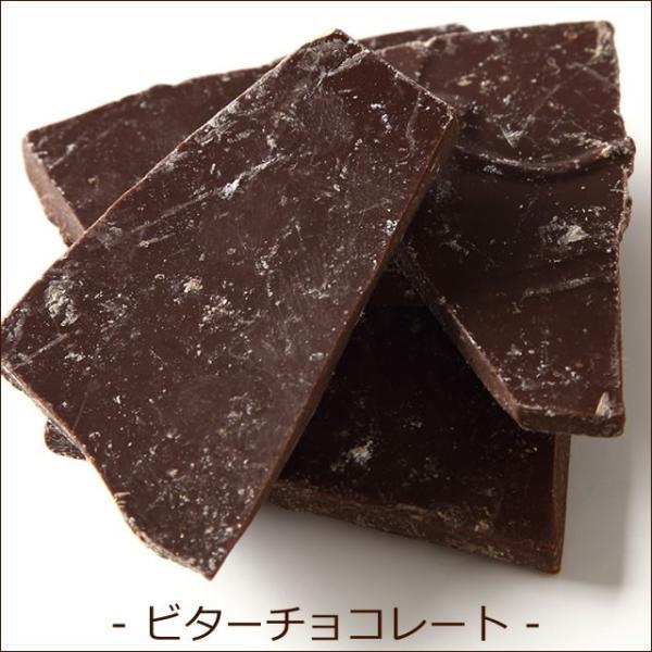 ギフト チョコレート 割れチョコ どっさり1kg!割れチョコミックス3種 /大量 1キロ まとめ買い お得用 家族 お菓子|hokkaido-gourmation|04
