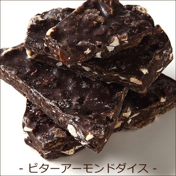 ギフト チョコレート 割れチョコ どっさり1kg!割れチョコミックス5種 / ■訳あり■ 大量 1キロ まとめ買い お得用 家族 お菓子|hokkaido-gourmation|04