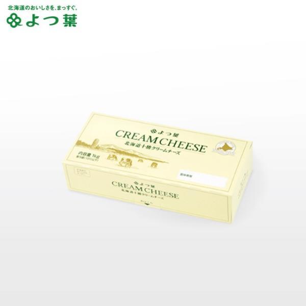 乳製品 よつ葉 チーズ 北海道十勝クリームチーズ 1kg (業務用) / よつ葉チーズ まとめ買い  一キロ 大量