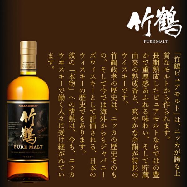 すすきの THE NIKKA BAR ギフトセット(竹鶴17年使用ウイスキー生チョコレイト&くるみ飴焼き) / ギフト 生チョコ|hokkaido-gourmation|07