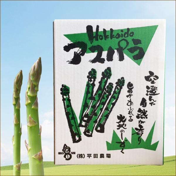 2017年ご予約承り中 5月出荷開始 送料無料 北海道産 紫アスパラ 1Kg 3Lサイズ【国産 国内産 産地直送 お取り寄せ 新鮮 ギフト 旬 露地物 野菜】|hokkaido-gourmation|02