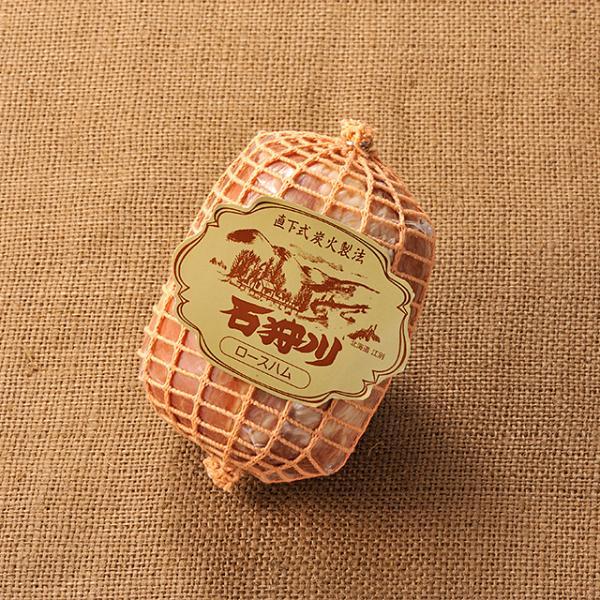 お中元 御中元 北海道 トンデンファーム 石狩川ロースハム / ハムセット ハム プレゼント つまみ セット 食品 取り寄せ 21tc