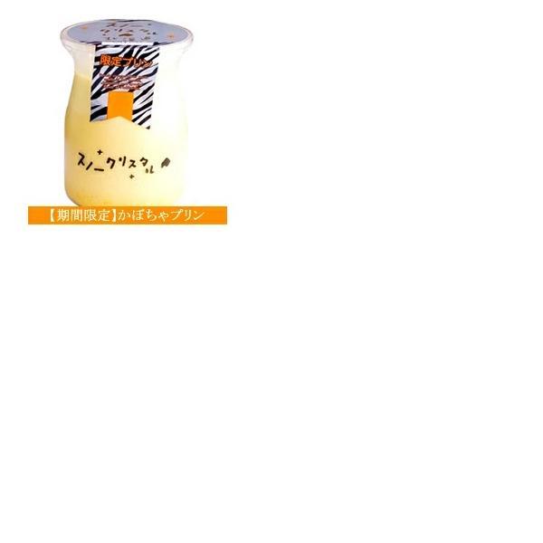 母の日 お菓子 スイーツ ギフト 奇跡のプリン 自由に選べる6個セット / ぷりん 詰め合わせ|hokkaido-gourmation|03