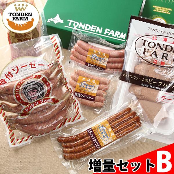 ハム 送料無料 北海道 トンデンファーム大満足 増量セットB(TF-SPB)|hokkaido-gourmation