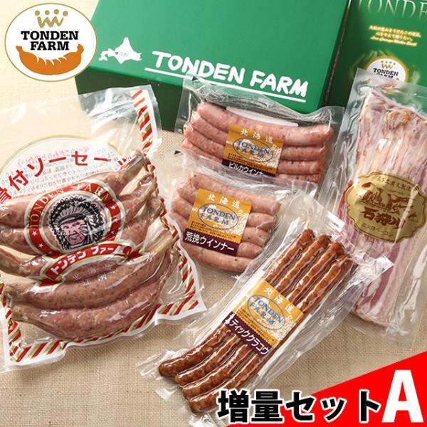 母の日 ハム ギフト 送料無料 北海道 トンデンファーム大満足 増量(Aset)|hokkaido-gourmation