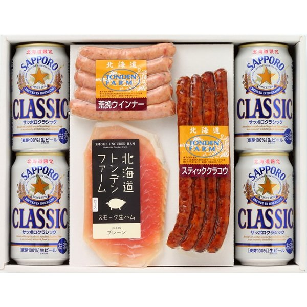 母の日 ビール ギフト 送料無料 北海道限定 サッポロクラシック&トンデンファームギフト(Bセット) / サッポロビール セット|hokkaido-gourmation|03