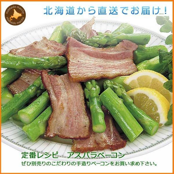 アスパラガス グリーン アスパラ 1kg 北海道産 訳あり S/2L混|hokkaido-marche|03