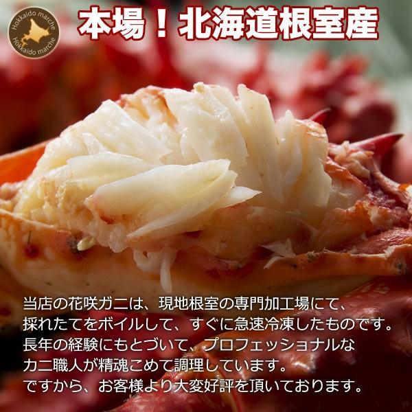 敬老の日 ギフト 2017 花咲蟹 1.1kg × 1尾 希少な 花咲蟹 北海道産 蟹|hokkaido-marche|04