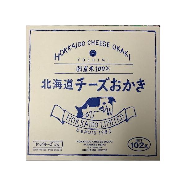 北海道チーズおかき(6袋入り) YOSHIMI ヨシミ CHEESEOKAKI チェダーチーズ ゴーダチーズ 北海道 限定 お土産 土産 みやげ お菓子|hokkaido-okada|02