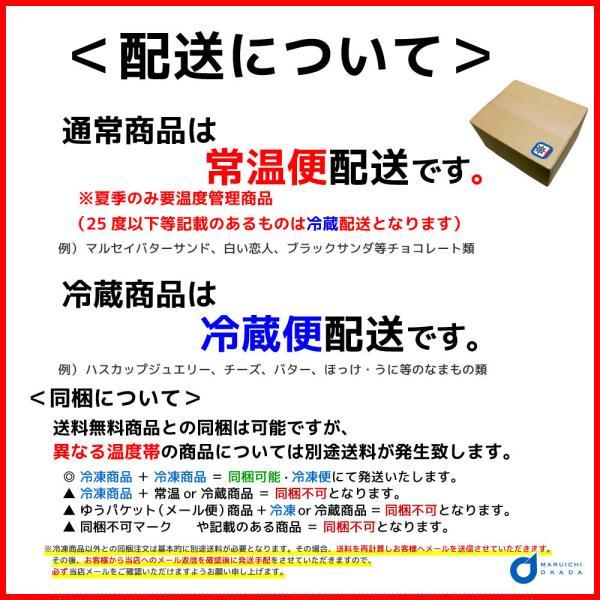 北海道チーズおかき(6袋入り) YOSHIMI ヨシミ CHEESEOKAKI チェダーチーズ ゴーダチーズ 北海道 限定 お土産 土産 みやげ お菓子|hokkaido-okada|06