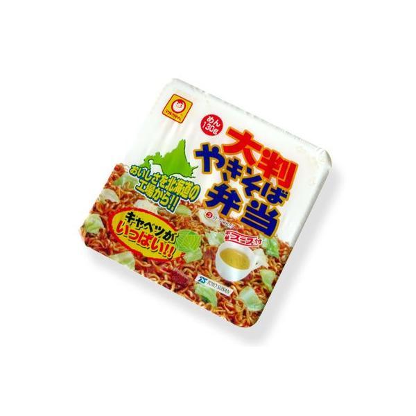 マルちゃん大判やきそば弁当 北海道 お土産