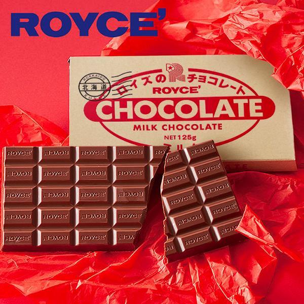 ロイズ ROYCE 板チョコレート ミルク スイーツ お取り寄せ 北海道 お土産|hokkaido-omiyage
