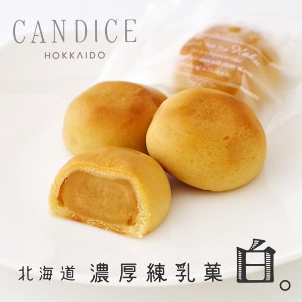 北海道濃厚練乳菓 白(Haku) 6個入 北海道 お土産