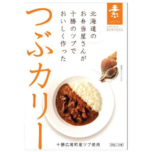 つぶカリー 北海道 お土産|hokkaido-omiyage|02