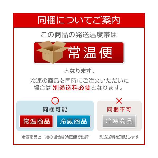 つぶカリー 北海道 お土産|hokkaido-omiyage|03