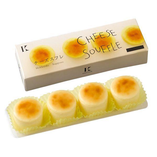 きのとや チーズスフレ スイーツ お取り寄せ 北海道 お土産|hokkaido-omiyage|02