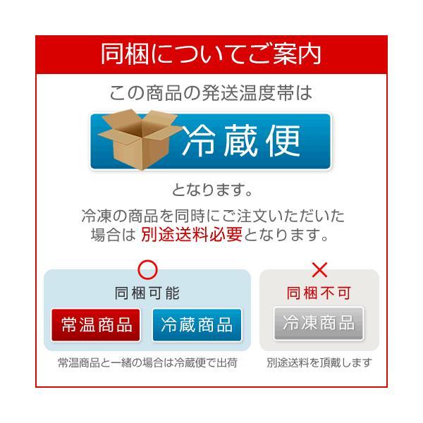 きのとや スフレミックス スイーツ お取り寄せ 北海道 お土産 hokkaido-omiyage 06