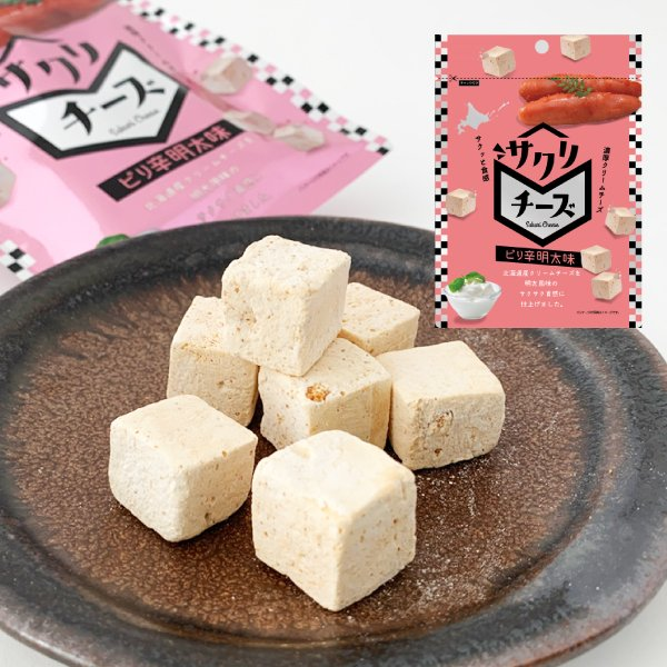 国分北海道株式会社 サクリチーズ ピリ辛明太味
