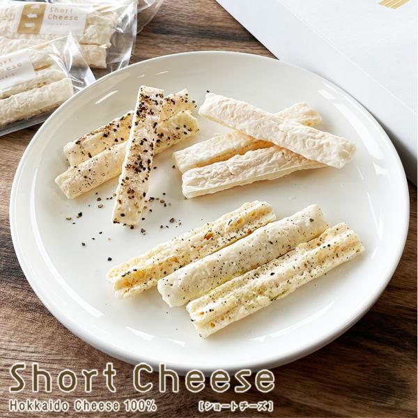 ショートチーズ6袋入 スイーツ お取り寄せ 北海道 お土産