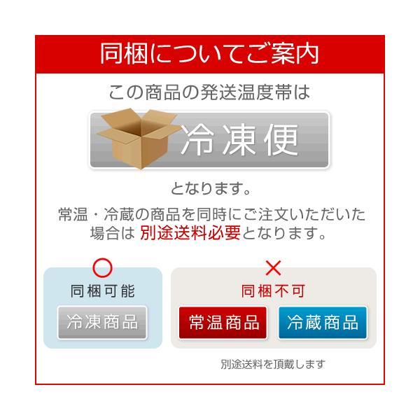お中元 御中元ギフト フルーツ 果物 お菓子  スイーツ 菓子司新谷 ふらの雪どけチーズケーキ|hokkaido-omiyage|05