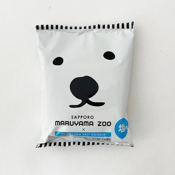 札幌円山動物園 白クマ塩ラーメン1食 北海道 お土産