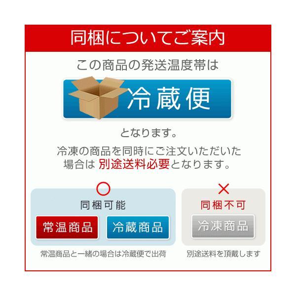 ホワイトデー 六花亭 ストロベリーチョコ ホワイト 袋入 スイーツ お取り寄せ 北海道 お土産|hokkaido-omiyage|04