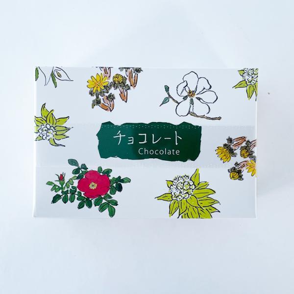 六花亭 チョコレート 5枚入 スイーツ お取り寄せ 北海道 お土産 hokkaido-omiyage 04