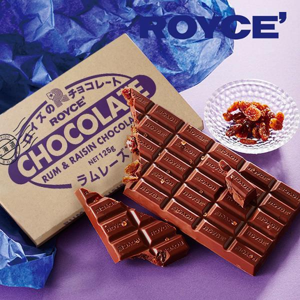 ロイズ 板チョコレート ラムレーズン  ROYCE' スイーツ お取り寄せ 北海道 お土産|hokkaido-omiyage