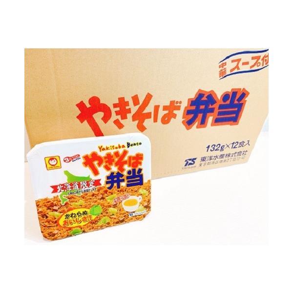 マルちゃん やきそば弁当 旨コクあんかけ風(12個/1ケース)北海道限定 セット 人気 お取り寄せ お土産 即席カップ麺