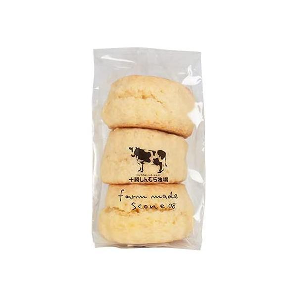 【送料込】十勝しんむら牧場 スコーン 自家製 1袋3個入り 手作り お取り寄せ お土産 北海道 自然の恵み
