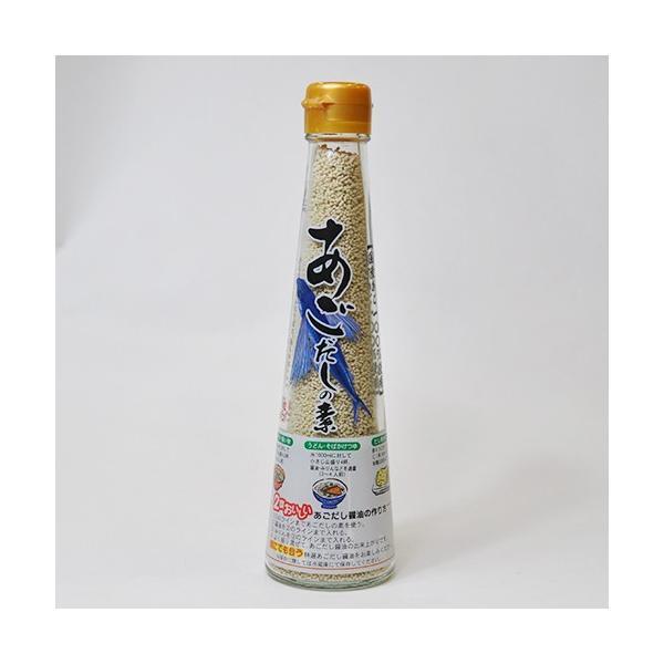 北海道 お土産 あごだしの素(瓶)120g お取り寄せ プレゼント 贈り物 北海道 応援 ギフト