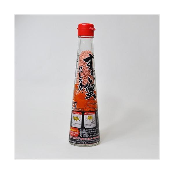北海道 お土産 ズワイガニ 蟹 だしの素(瓶)110g お取り寄せ プレゼント 贈り物 北海道 応援 ギフト