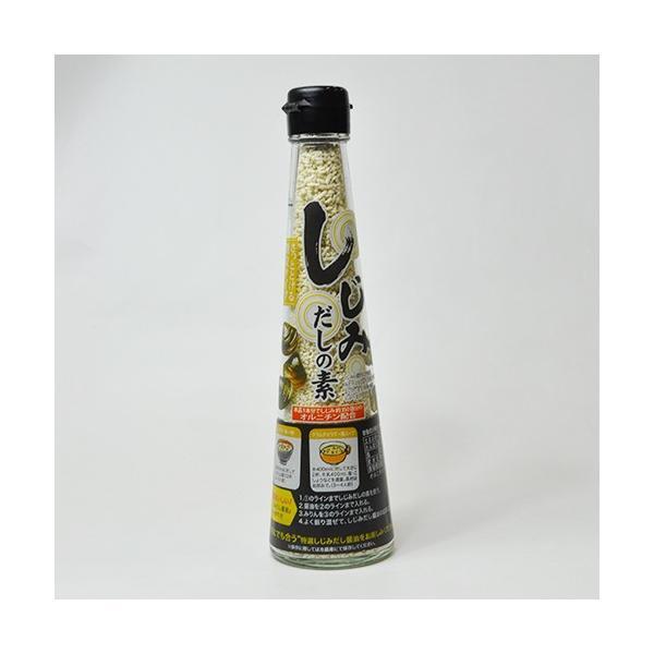 北海道 お土産 しじみだしの素(瓶)110g お取り寄せ プレゼント 贈り物 北海道 応援 ギフト