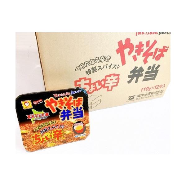 マルちゃん やきそば弁当 ちょい辛 (12個/1ケース) 北海道限定 セット 人気 お取り寄せ お土産 即席カップ麺