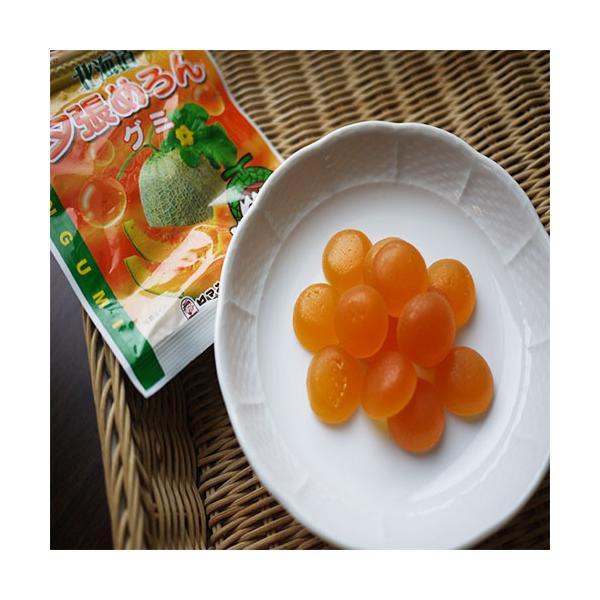 ロマンス製菓 夕張めろんグミ 50g 「ゆうパケット対象商品」北海道 お菓子 お取り寄せ メロン