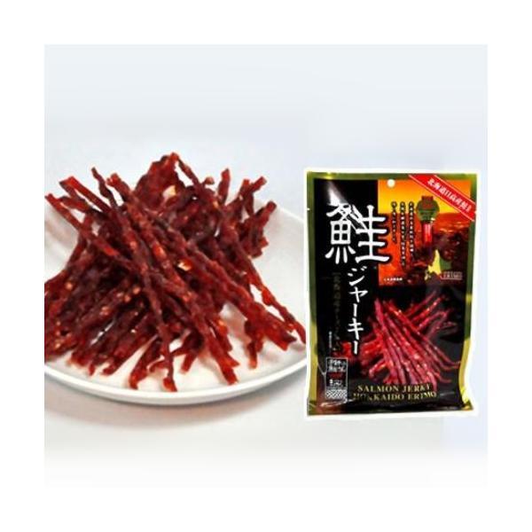マルデン 鮭ジャーキー チーズ入 (大) 80g お取り寄せ プレゼント おつまみ 北海道