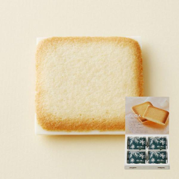 石屋製菓 ISHIYA 白い恋人 ホワイト 12枚入 メーカー包装品(袋付) 北海道 プレゼント ハロウィン お菓子