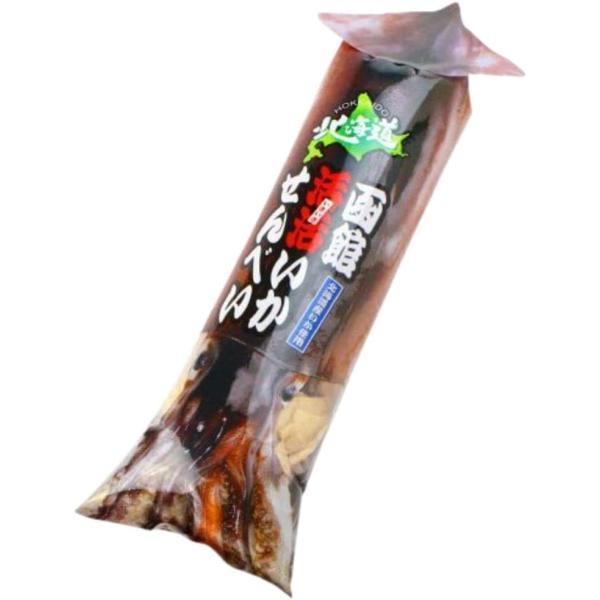 函館活活いかせんべい お取り寄せ プレゼント 贈り物 北海道 お菓子 物産展