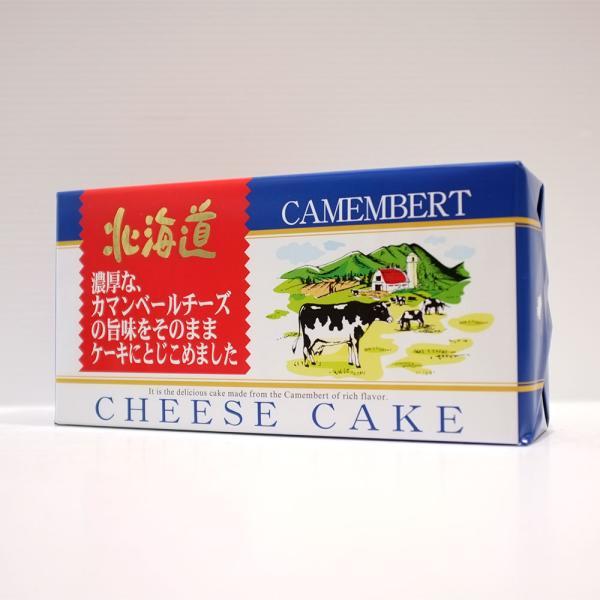 不二屋本店 北海道 濃厚カマンベールチーズケーキ 1本(180g)お取り寄せ スイーツ プレゼント 贈り物