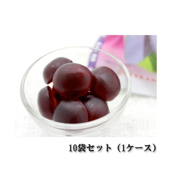 ロマンス製菓 はすかっぷ グミ 10袋セット(1ケース)お取り寄せ お菓子 グミ 北海道 お土産